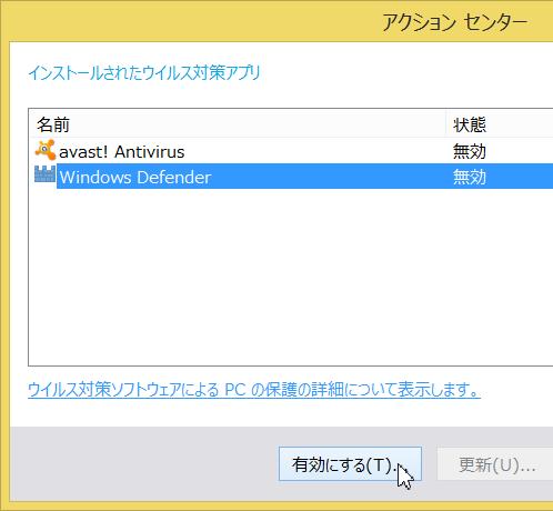 action-center-yuukou