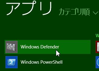 defender-click