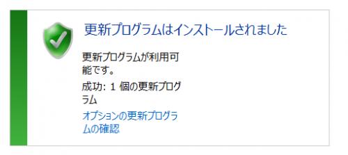 kb2267602-seikou