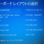 keyboard-sentaku