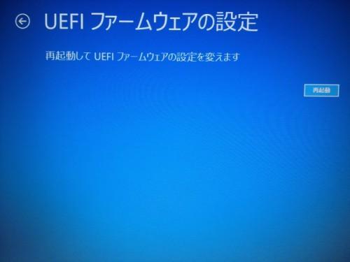 uefi-firmware