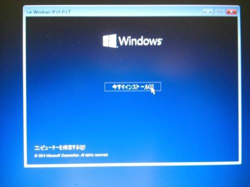 imasugu-install