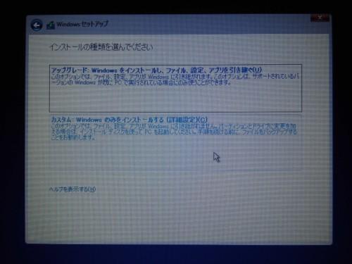 install-shurui