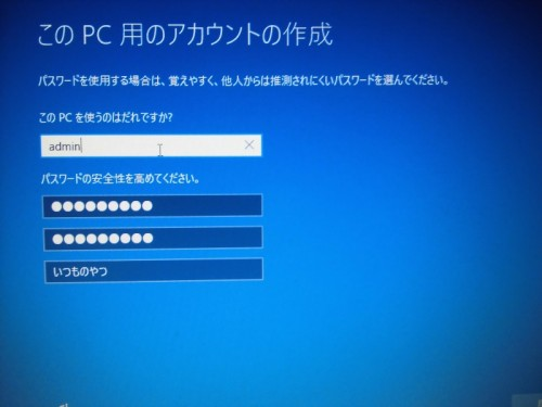 win10-pc-account