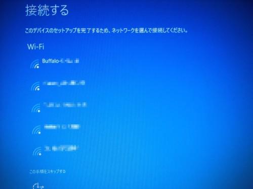 win10-setsuzoku