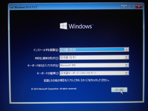 windows-setup