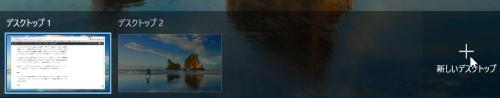 atarashii-desktop