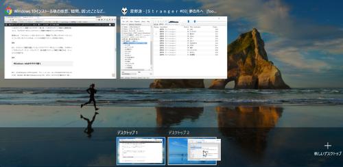 kasou-desktop